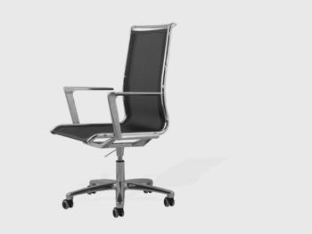 Biroja krēsli darbiniekiem | MILAN